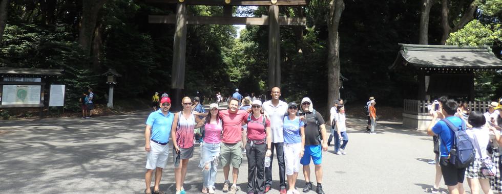 Meiji Shrine Main Gate