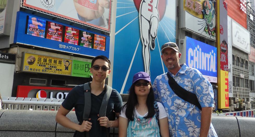 Running Man at Donotonbori in Osaka
