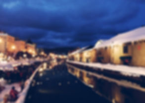 Otaru canal at night in Hokkaido, Japan