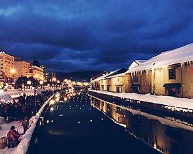 Night view of Otaru canal in Otaru, Hokkaido