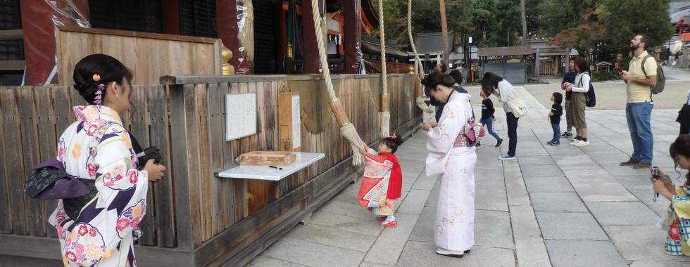Yasaka Shrine in Kyoto