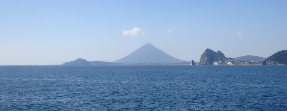 Mt. Kaimondake in Kyushu
