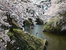 goryokaku-fort-moat.jpg