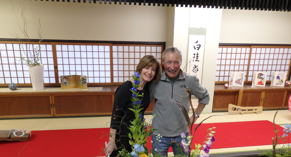 Kyoto Ikebana Class