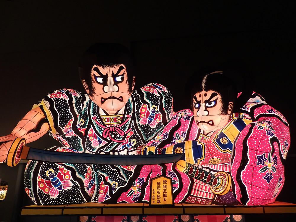 The amazing Nebuta Festival in Aomori prefecture