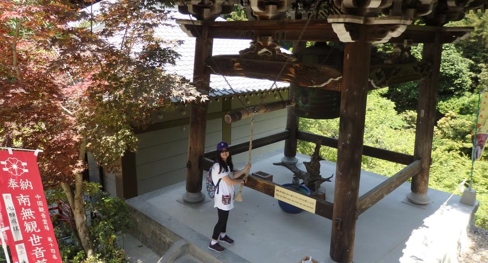 Wishing Bell on Miyajima Island