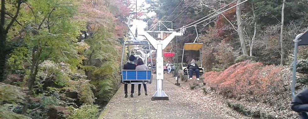 Mt. Takao, Tokyo
