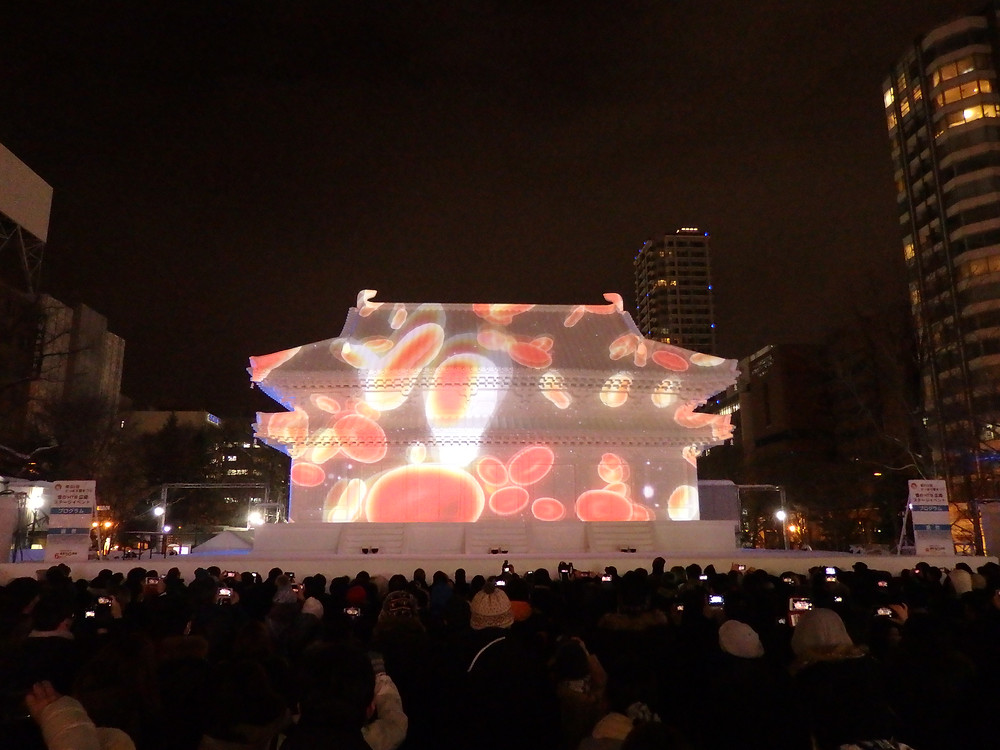 Laser mapping show at the 2018 Sapporo Snow Festival