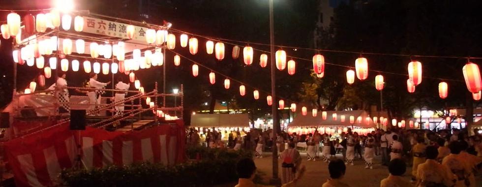 "A Traditional ""Obon"" Festival"