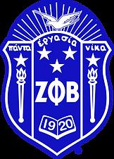 ZphiB-Shield-Blue 3 (2).png