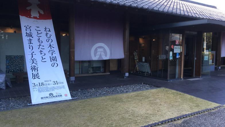 美術展初日、本日開催!
