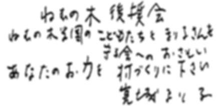mamorukai_s.jpg