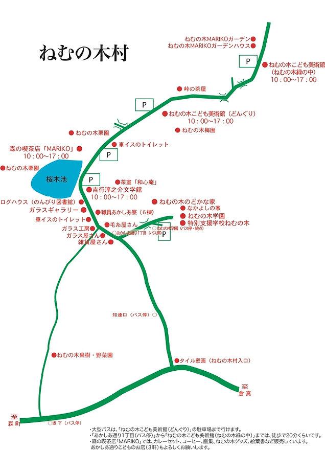 nemunokimura_map.jpg