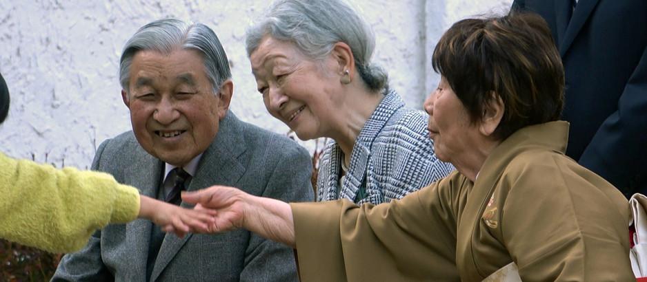 天皇皇后両陛下、「ねむの木学園」へ