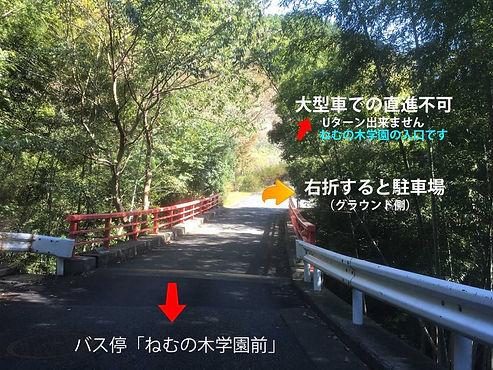 駐車場_こでまり橋.jpg