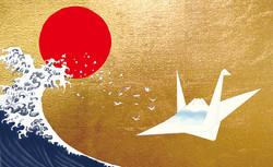 Alex Adam Gallery_Peter MacMillan(Seisai)_Crane fuji_2013_Mixed media_(W) 46cm (H) 36cm_$1350
