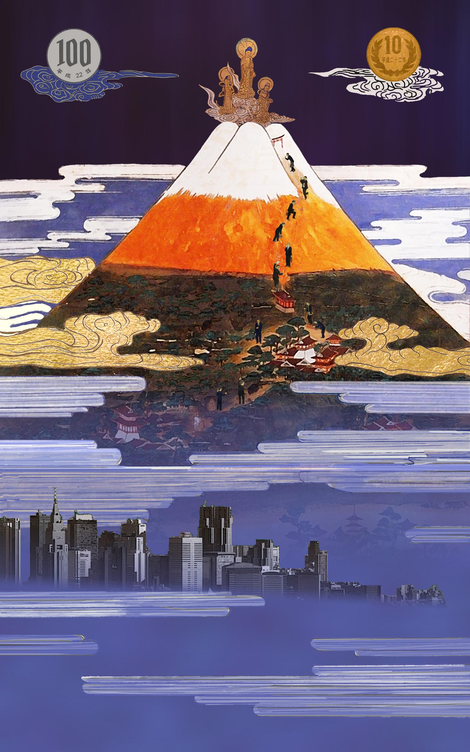 Alex Adam Gallery_Peter MacMillan(Seisai)_Mandala fuji_2012_Mixed media_(W) 58cm (H) 78cm_$1080