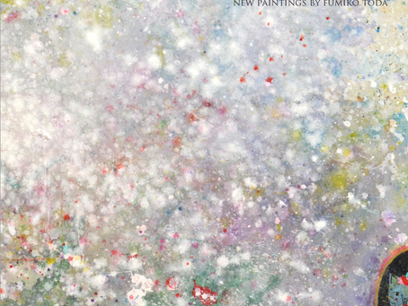 Brighten up: New Paintings by Fumiko Toda at alex adam gallery Opening: Feb 3rd 6-8pm