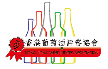 Hong Kong Wine Judges Association (HKWJA)
