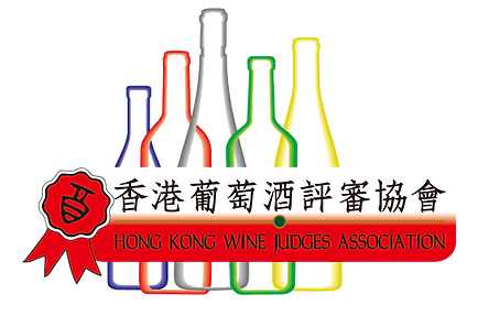 Hong Kong Wine Judges Association (HKWJA)