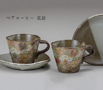 KUTANI WARE COFFE CUP SET - FLOWER