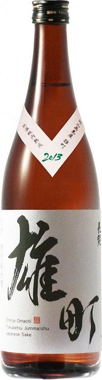 CHORYO  TOKUBETSU JUNMAI OMACHI 720ML