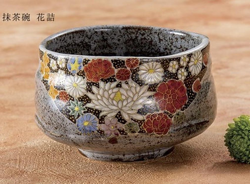 CHAWAN KUTANI WARE FLOWER  2