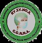 CORNA.png
