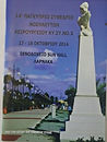 14th conference 2014