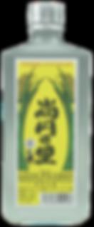 尚円の里.png