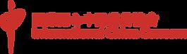 ICC-logo-web.png