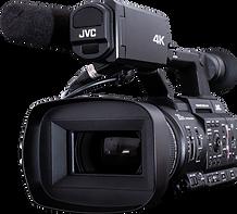 JVC-GY-HC500.png