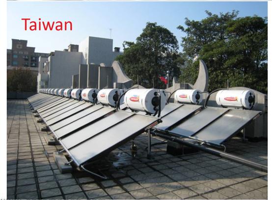 300L Taiwan