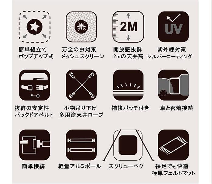 特徴アイコン(Shopify).jpg