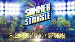NJPW Summer Struggle in Jingu 2020