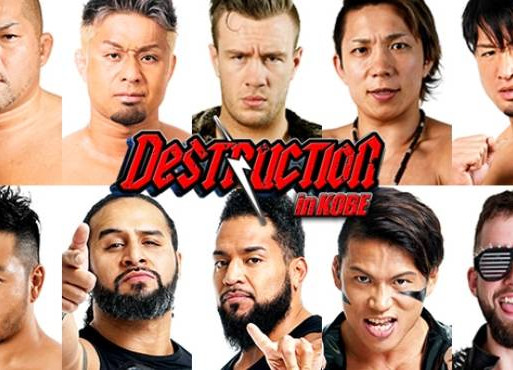 NJPW Destuction Tour 2019