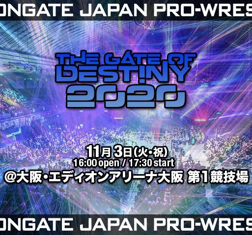 DG The Gate of Destiny 2020