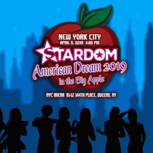 Stardom: American Dream in the Big Apple