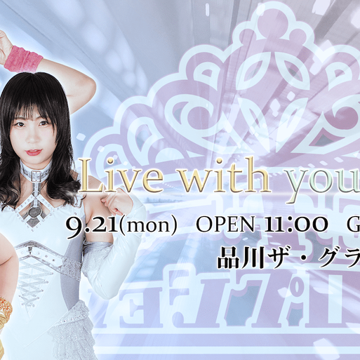 TJPW Live with your Time 2020