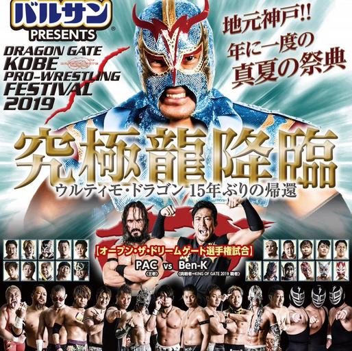 DG Pro-Wrestling Festival in Kobe 2019