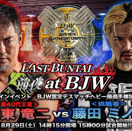 BJW Last Buntai at BJW 2020