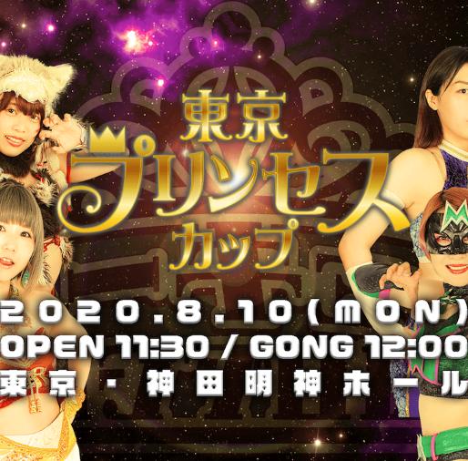 TJPW Tokyo Princess Cup 2020