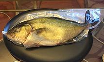 Sustainably fed farmed fish
