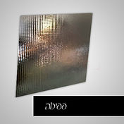 זכוכית פפיטה