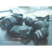 _\初心者大歓迎/_Pinoのカメラ講座へようこそ♪__『うひょー、カメ