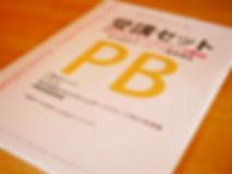 P1030113.JPG