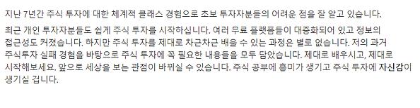 소개 11.png