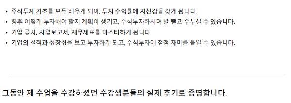 소개 8.png