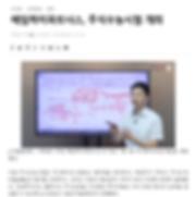 수능시험 캡쳐_20190923-1.png