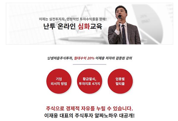 에임하이에듀_심화교육.png
